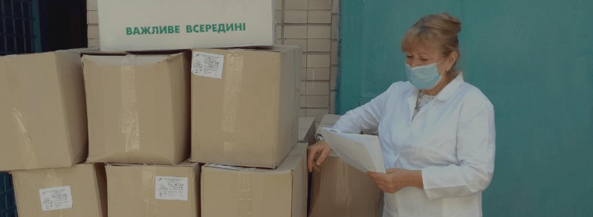 N-iX підтримує медпрацівників Києва та області: 303 780 грн на засоби індивідуального захисту