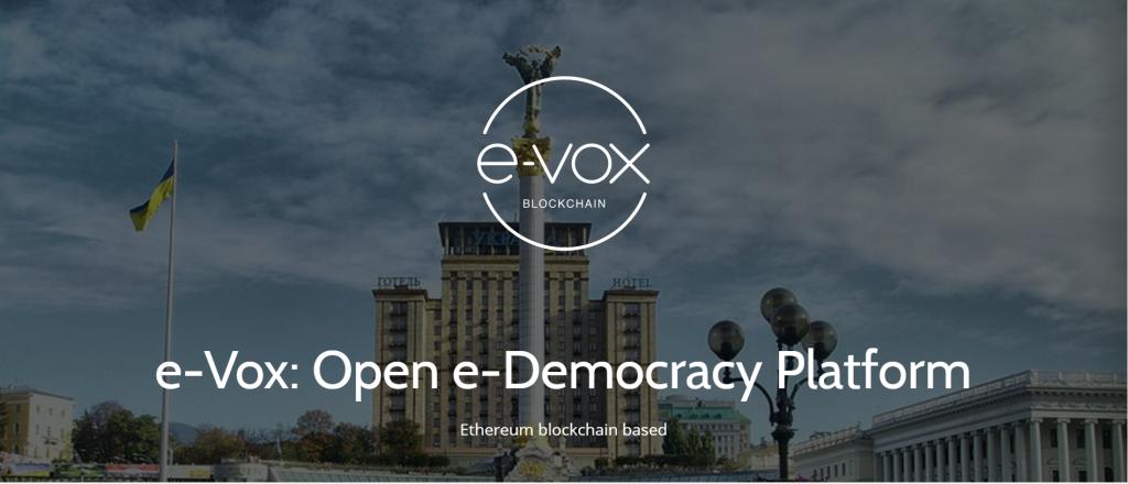 E-VOX screenshot