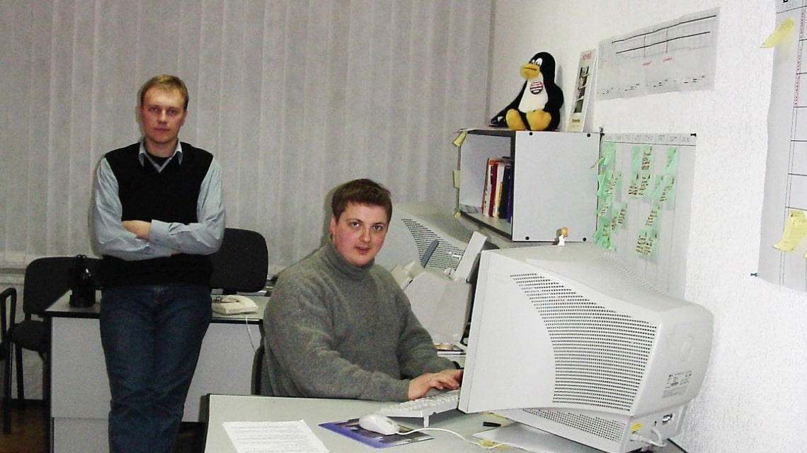 N-iX office